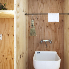 Timber Bathroom Design In The Ant House Looks Cool - Karbonix